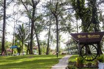 Amora Beach Resort хотел - почивка в Остров Пукет, Тайланд, Тайланд