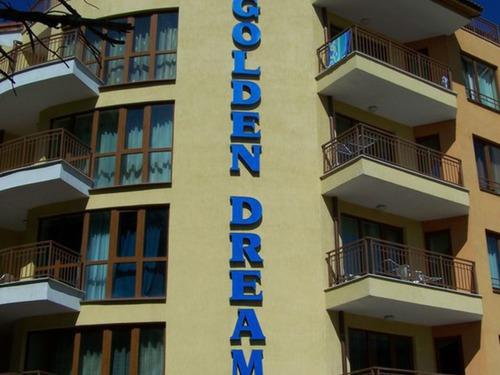 Почивка в Слънчев Бряг, България - хотел Комплекс Голдън Дриймс 1•