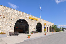 Kriopigi Beach Hotel - Халкидики - Касандра, Гърция