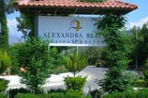 Alexandra Beach Thassos - остров Тасос, Гърция