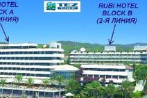 Rubi Hotel - ������� � ������, ������, ������