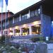 Хотел Финландия 4••••  - Пампорово