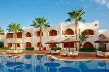 Domina Coral Bay Prestige Hotel - Шарм Ал Шейх, Египет
