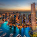НОВА ГОДИНА в Дубай и Абу Даби 2018!