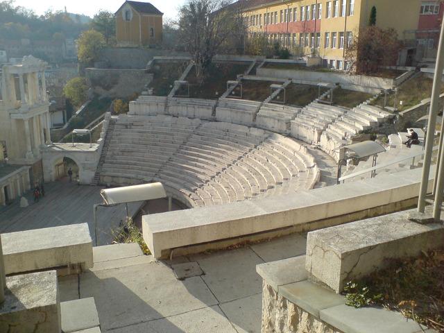 Хотели в Пловдив