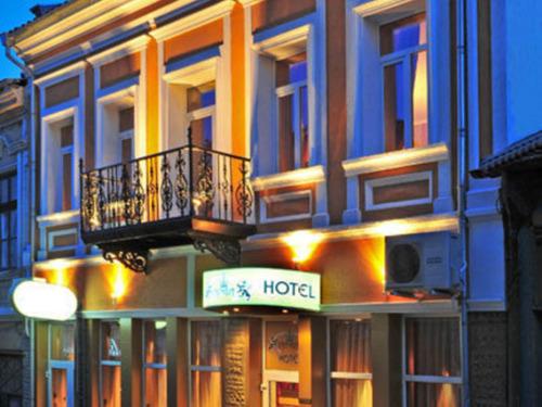 Почивка във Велико Търново, България - хотел Хотел Търнава 3•