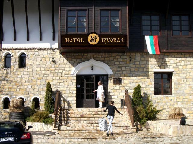 Хотел Извора 2, Арбанаси