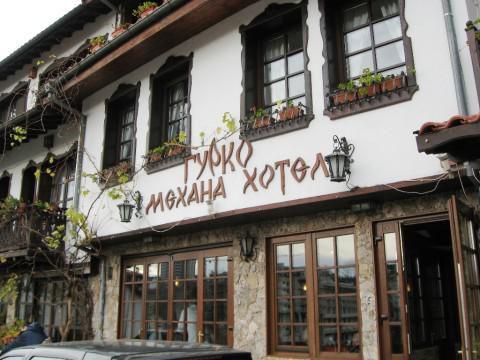 Механа Хотел Гурко, Велико Търново