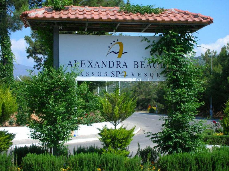 Alexandra Beach Thassos, остров Тасос