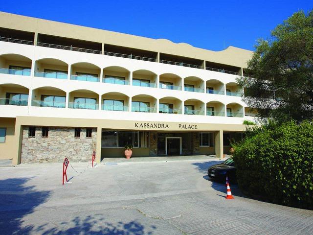 Kassandra Palace, Халкидики - Касандра