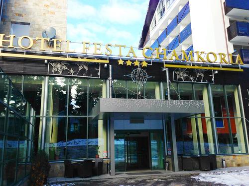 Почивка в Боровец, България - хотел Хотел Феста Чамкория 4•