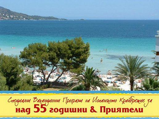 Горещи пакети за едноседмична почивка в Испания, Балеарски острови