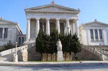 Екскурзия в Класическа Гърция - Екскурзия с автобус