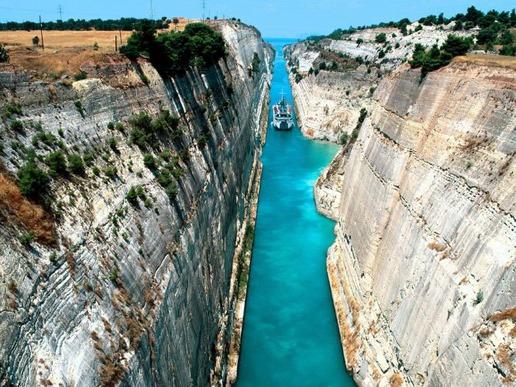 Коринтския канал